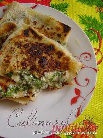 Ека или Горячая закуска из лаваша с сыром и зеленью.