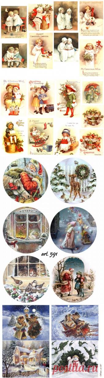 Картинки небольшого размера , для елочных шаров и других поделок