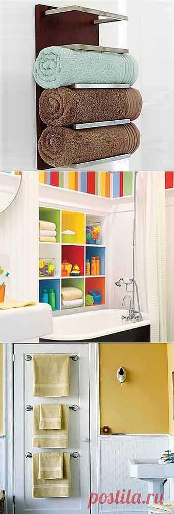 14 современных идей для хранения полотенец в ванной комнате - Учимся Делать Все Сами