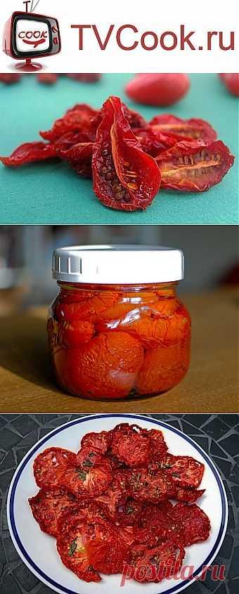 Вяленые помидоры / Сушка / TVCook: пошаговые рецепты c фото
