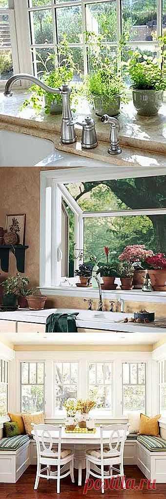 Рациональное использование окна на кухне | МОЙ ДОМ