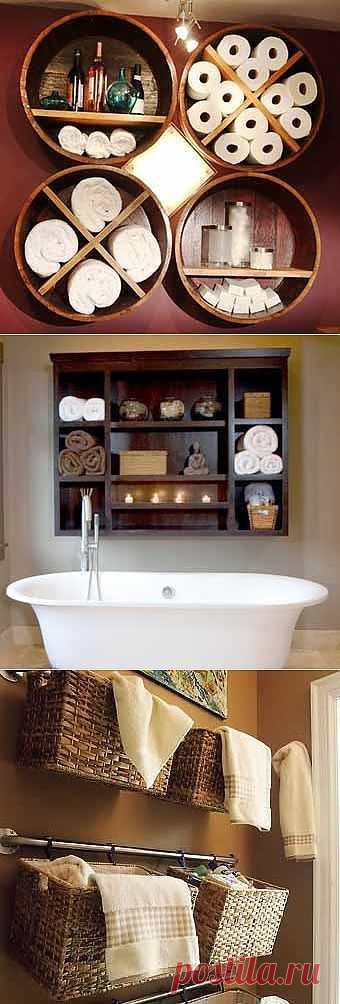 Домик для полотенца: простые способы хранения в ванной комнате - Учимся Делать Все Сами