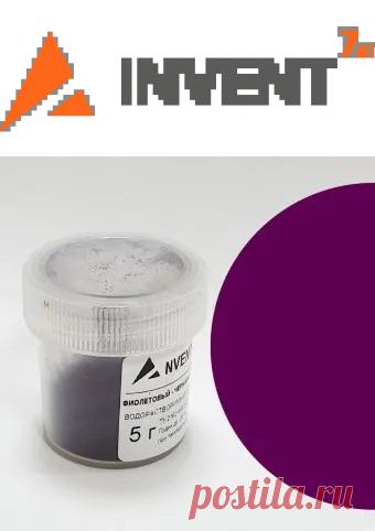 Кондитерские ингредиенты - купить в магазине Invent-SK