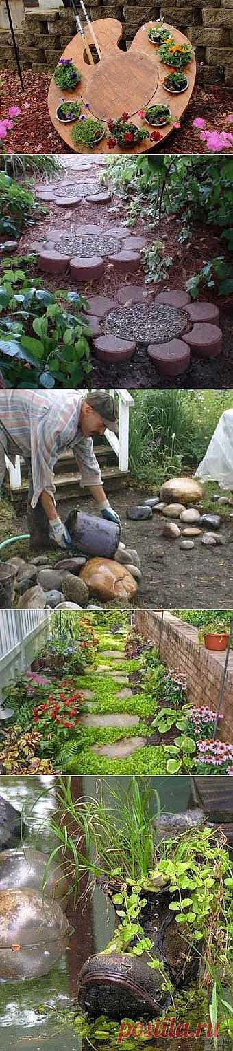 Для сада - Учимся Делать Все Сами