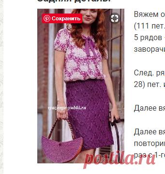 Красивая вязаная юбка спицами с узором из плетеных узлов