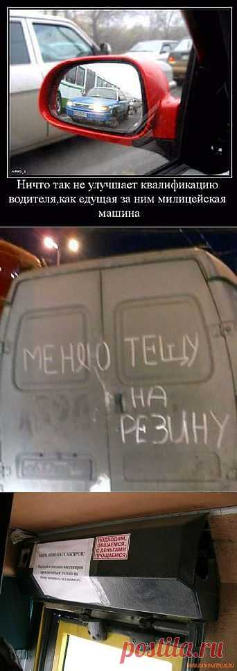 Автоприколы   ОБОРЖАКА ;)