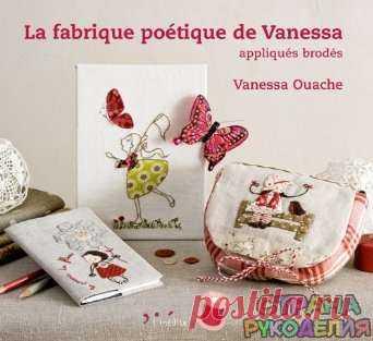 La Fabrique Poetique de Vanessa: Appliques brodes 2012 - el Bordado (diferente) - las Revistas por la costura - el País de la costura