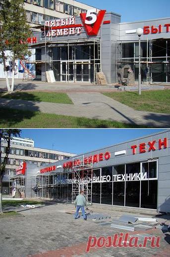 Купить остекление фасадов в Минске   Остекление фасада, цена