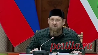 Tochka Zрения | Кадыров отменил приглашение Помпео в Чечню и заблокировал его счета в Чечне