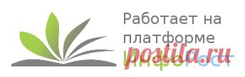 ГПИБ | Электронная библиотека ГПИБ