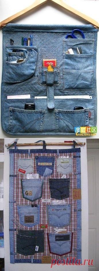 Из старых джинсов. Органайзеры.
