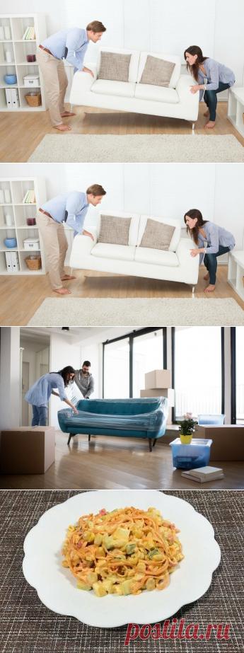 Освежаем интерьер дома, советы от дизайнера Душа требует перемен? Тогда переставьте мебель в доме Источник yandex.ru Ни для... Читай дальше на сайте. Жми подробнее ➡
