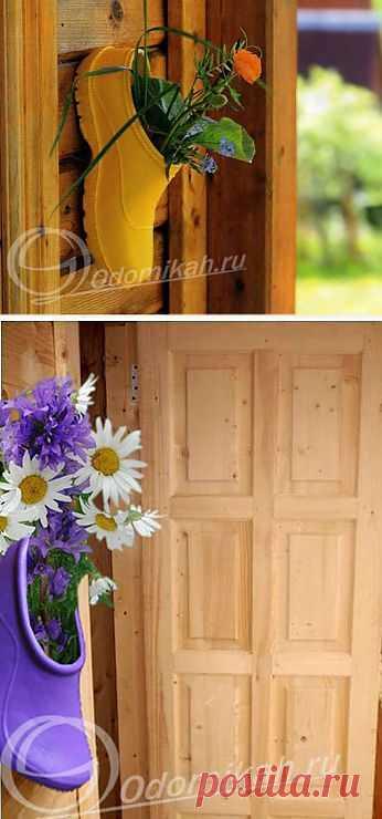Необычная ваза-галоша для цветов. Поэтому, если вы прибьете красивую цветную галошу около входа в дом и нальете в носок воды, то ее можно использовать как емкость под небольшой букетик цветов, подобранных в тон цвету галоши.
