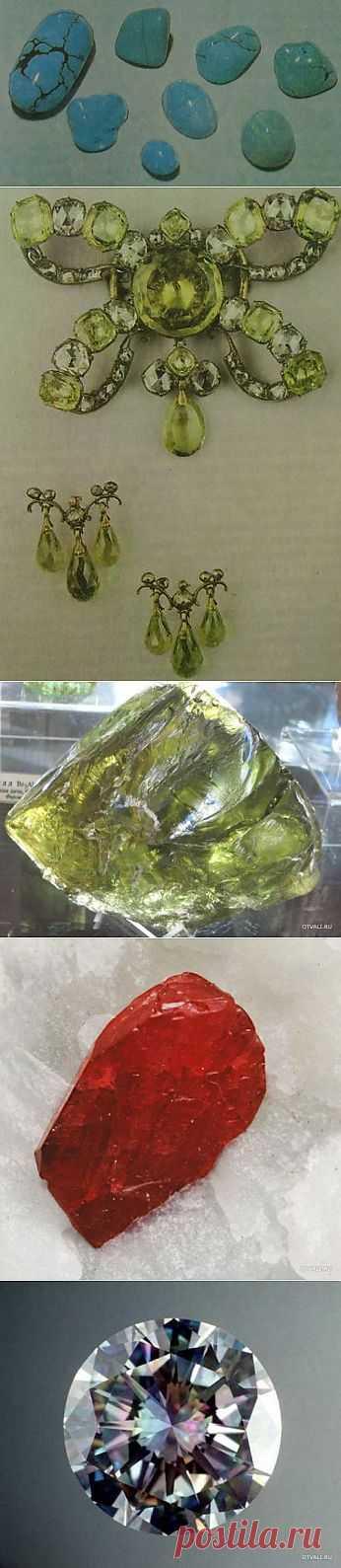 Тайны драгоценных камней. » Мистично