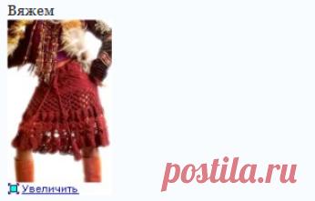 Легендарная юбочка от Patrizia Pepe