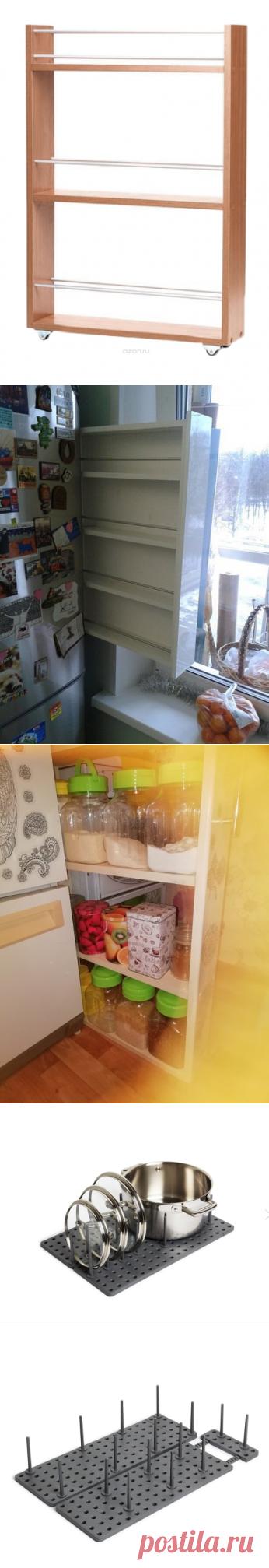 Навстречу порядку. Ещё 5 органайзеров для ликвидации бардака на кухне. Больше фото и идей найдете в блоге