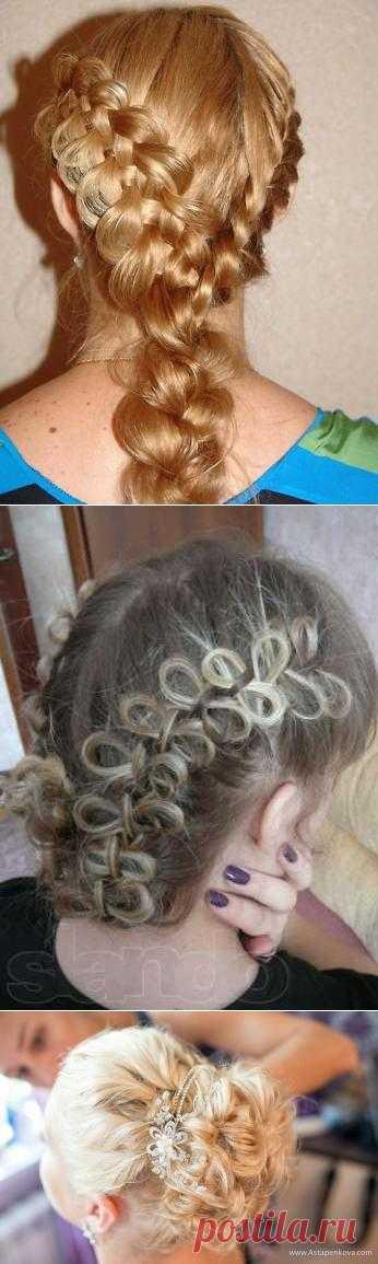 Ажурные косы. Техника плетения