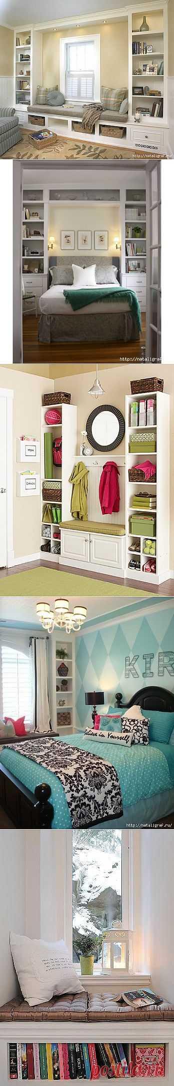 Полки и шкафы в доме.