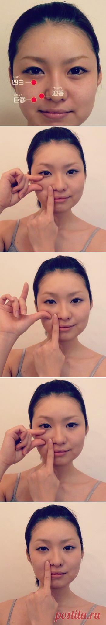 Lifting the facial massage raising cheeks