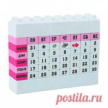 Настольный календарь «Лего» - 110,00 р.