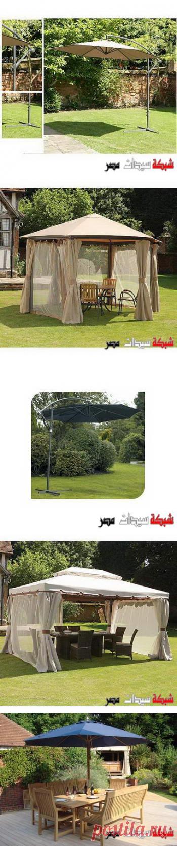 مظلات خارجية - ديكورات حدائق 2020