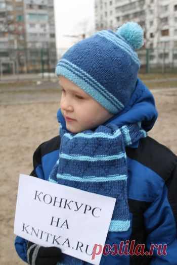 Вязанная спицами шапка и шарф для мальчика, Вязание для детей