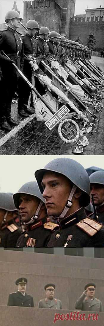 24 июня 1945 года в Москве на Красной площади прошел Парад Победы воинов-победителей в Великой Отечественной войне..