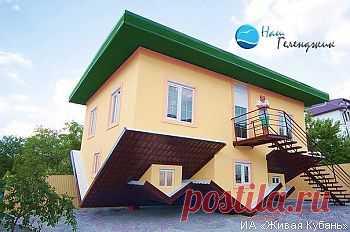 В России в селе Кабардинка, расположенном недалеко от Геленджика, появился дом-перевертыш. Дом буквально поставлен вверх ногами.