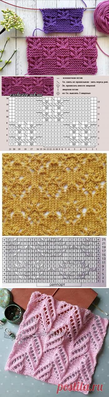 15 симпатичных узоров спицами со схемами в Вашу копилочку | Факультет рукоделия | Яндекс Дзен
