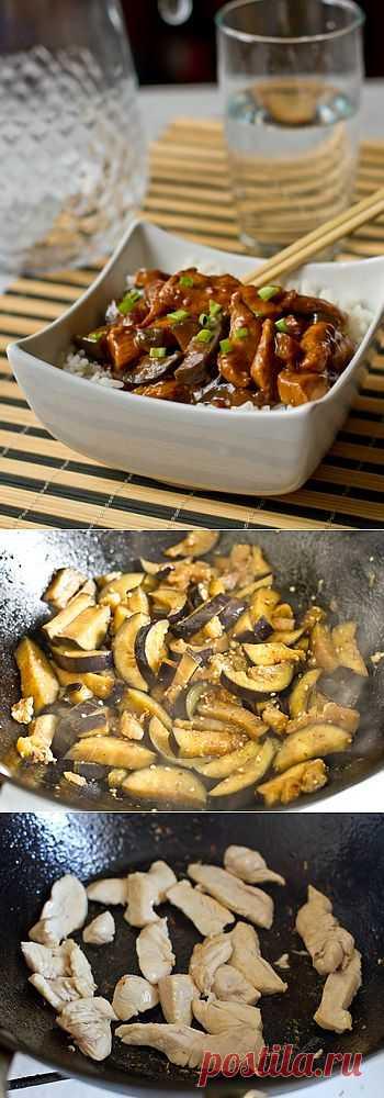 Курица с баклажанами. В качестве гарнира к этому блюду хорошо подойдет как рис, так и яичная или стеклянная лапша.