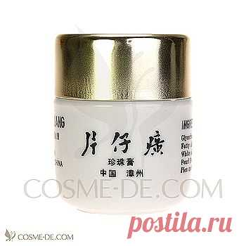 крем для лица Queens Pientzehuang Pearl Cream 20g, 10$
