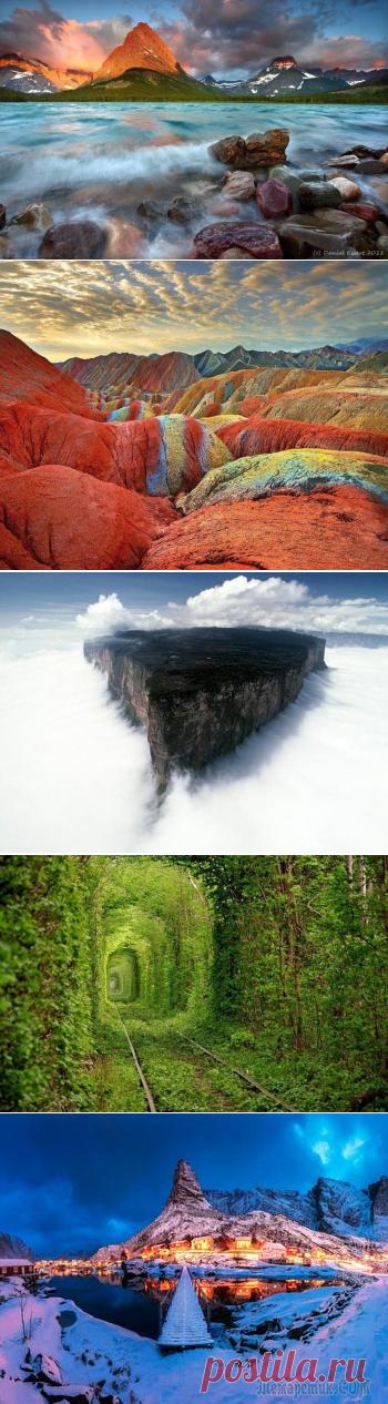 Самые неземные места планеты Земля