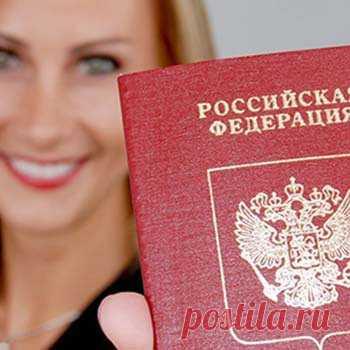Как получить гражданство РФ в Краснодаре.