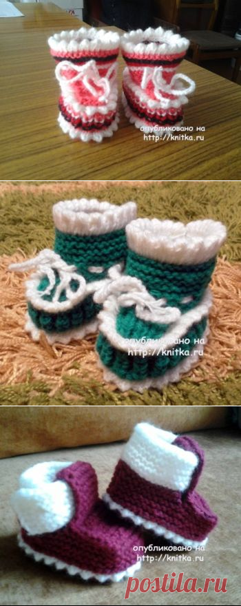 Вязание пинеток спицами. Более 23 схем вязания пинеток на Knitka.ru - вязание спицами. - № 2. knitka.ru - схемы для вязания спицами