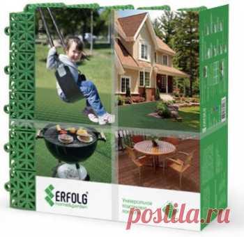 Покрытие для детских площадок Erfolg , описание, фото, цены
