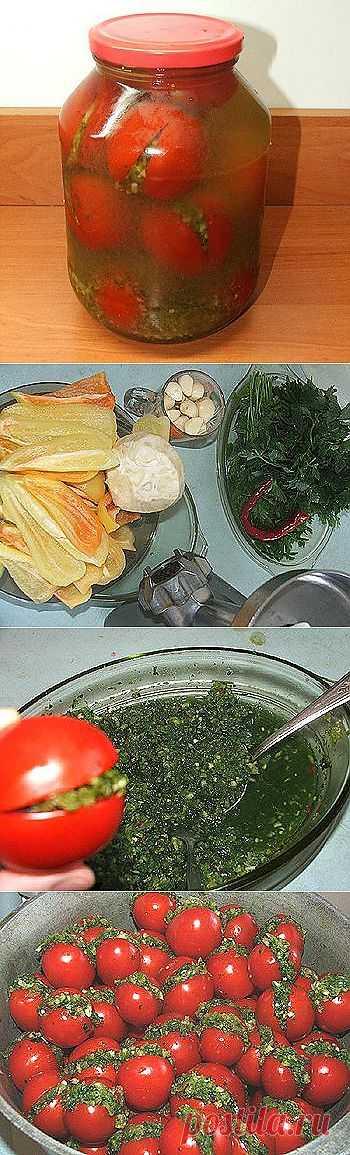Хорошая кухня - консервирование-фаршированные помидоры. Кулинарная книга рецептов. Салаты, выпечка.