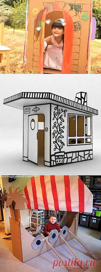 Делаем картонный домик для ребенка.
