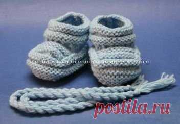 вязание детских пинеток спицами для самых маленьких детям носки