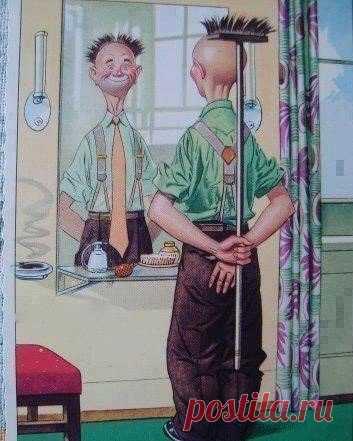 Надо быть оптимистом!