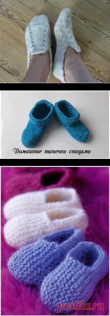 Поиск на Постиле: домашняя обувь спицами