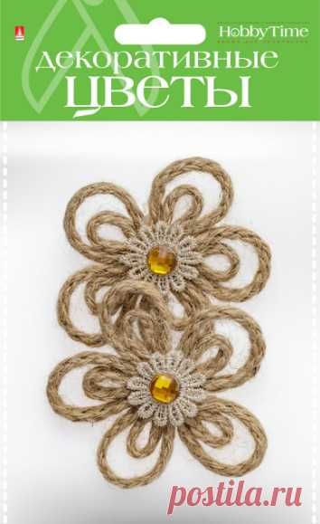 Декоративные цветы из джута, арт. 2-557/01 | Купить с доставкой | My-shop.ru.идеи