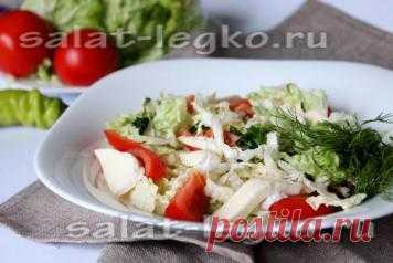 Салат с пекинской капустой и сыром моцарелла
