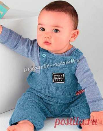 Детский комбинезон с карманом спицами