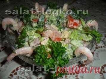 Салат с креветками и пекинской капустой «Креветочка»