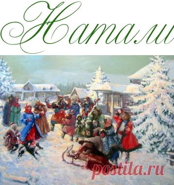 Календарик Святых дней - Праздники и поздравления  - Информационно - развлекательный портал.