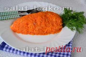 """Рецепт салата """"Морковка"""". Рецепт при нажатии на фото."""