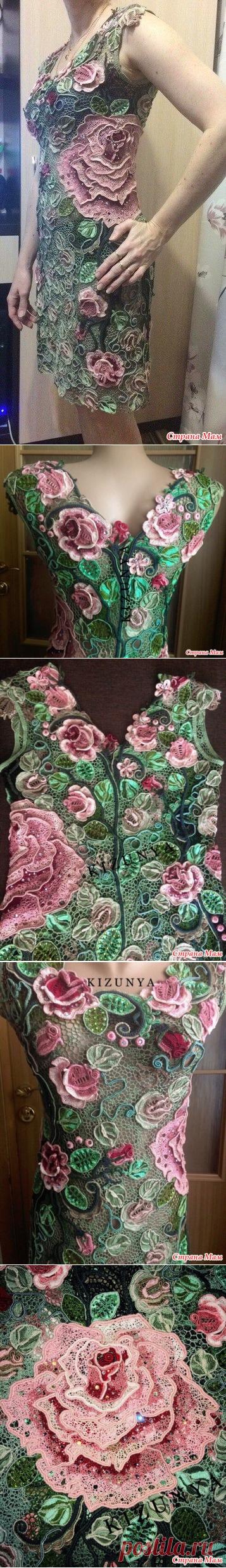 . Ирландское кружево. Платье