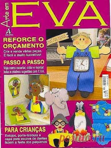 Tita Carré - Agulha e Tricot : Revista EVA - Reforce o orçamento