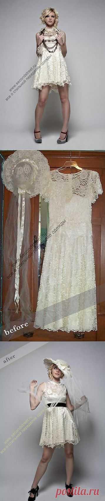 Переделка свадебного платья / Свадебные платья / Модный сайт о стильной переделке одежды и интерьера
