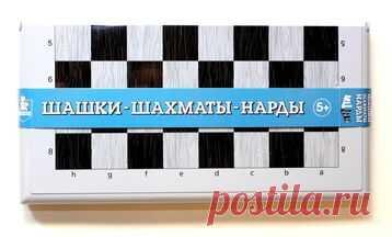 Настольная игра 3 в 1 «Шашки-Шахматы-Нарды» большие (серые)   Не секрет, чтоиграя в такие классические игрыкак шахматы, шашки или нарды, ребёно...